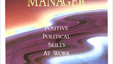 Photo of The Empowered Manager: Positive Political Skills at Work (Jossey-Bass Management)