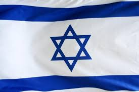 Photo of What Makes Israel's Innovation Ecosystem So Successful
