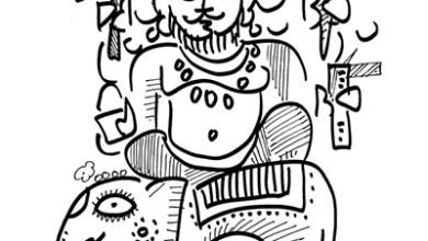 Photo of God of Craftsmen