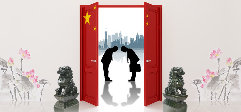 business-in-china