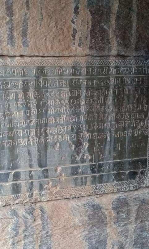 Heritage of Kumaon Jahnavi Naula of Gangolihat
