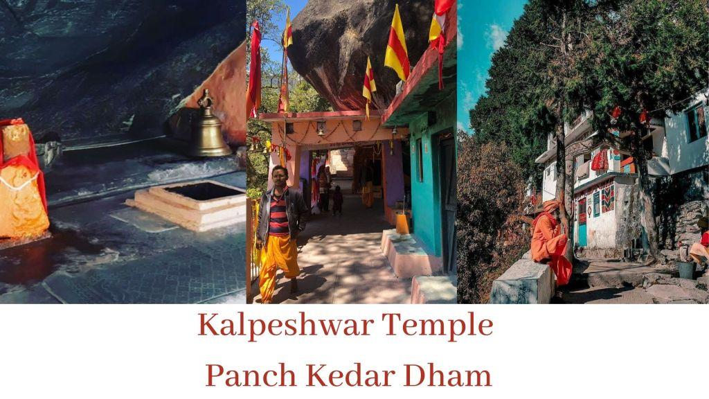 Kalpeshwar Temple Panch Kedar Dham