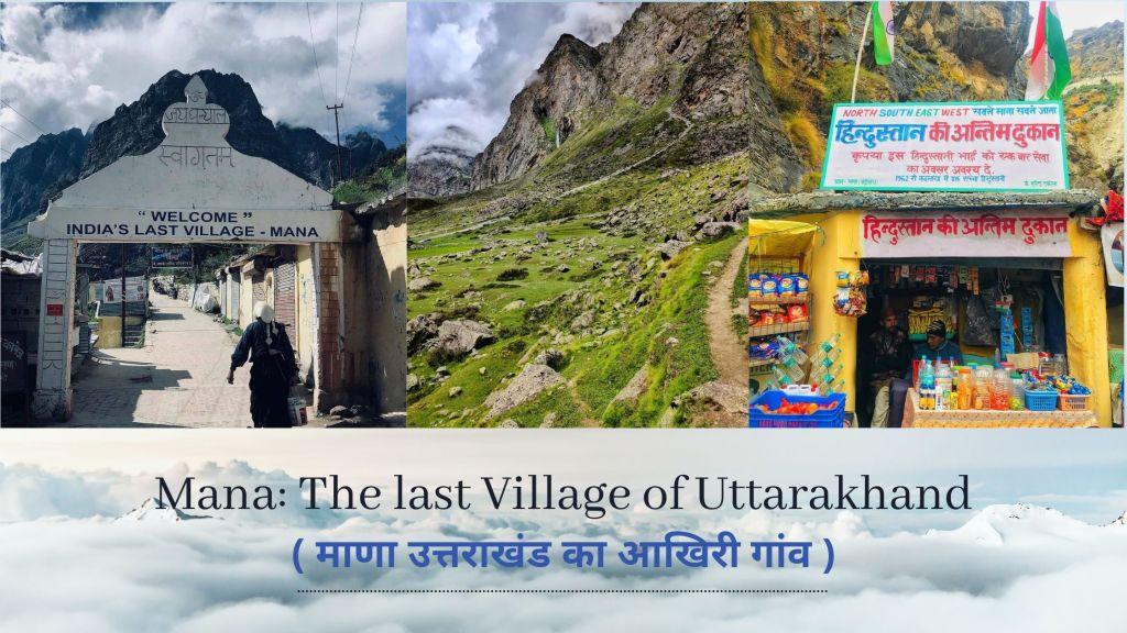 Mana The last Village of Uttarakhand