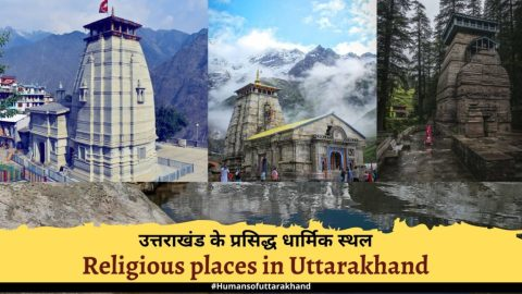 Religious places in Uttarakhand