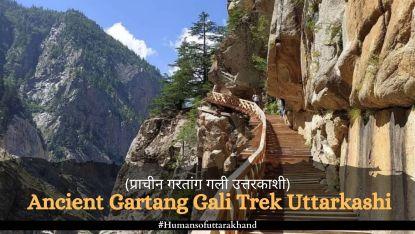 Ancient Gartang Gali Trek Uttarkashi