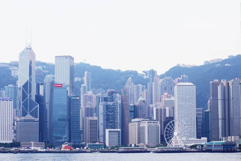 Skyline of Hong Kong in daytime. humidwithachanceoffishballs.com