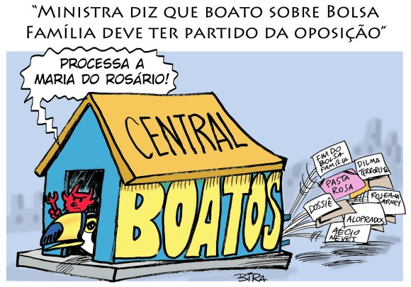 Central de Boatos do PSDBB