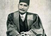علامہ اقبال اور مسلم لیگ میں اختلافات (2)