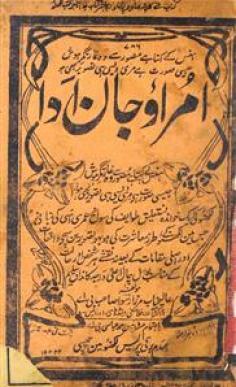 umrao-jaan-ada-mirza-ruswa-ebooks-3