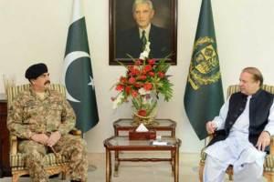 army chief prime