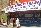 saeed book