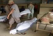کوئٹہ میں فائرنگ سے پولیس افسر اہلیہ، بیٹے اور بھائی سمیت جاں بحق