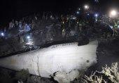 طیارہ حادثہ : نعشوں کی شناخت کیلئے خون کے نمونے حاصل' فرانسیسی کمپنی نے تحقیقات میں تعاون کی پیشکش کر دی