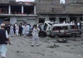 پارا چنار سبزی منڈی میں دھماکہ : 20 جاں بحق