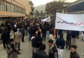 پاکستان کی کشمیر اور افغان پالیسیاں فرسودہ ہو چکی ہیں
