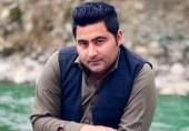 مشال خان شہید کا منظور پشتین کے نام خط