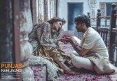 پاکستانی سنیما کو پاؤں پہ کھڑا کرنے والے 'ہمایوں سعید' سے باتیں
