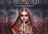 خیالی ہندو عورت 'پدماوتی' کے لیے دیپیکا کی جان کو خطرہ؟