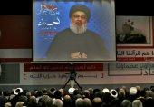 حزب اللہ نے کہا ہے شام اور فلسطینیوں کو اسلحہ فراہم کیا، حوثیوں کو نہیں