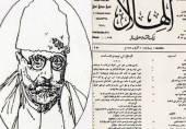 مولانا ابوالکلام آزاد اور پریس کی آزادی