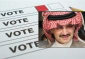 سعودی شہزادوں کی گرفتاری: کرپشن یا اقتدار کی کشمکش؟