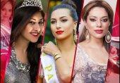 "مقابلہ حسن ""مس پاکستان ورلڈ"" کی داستان"
