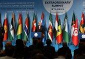 'اسلامی دنیا بہت زیادہ منقسم ہے'