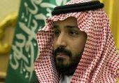 شہزادہ محمد بن سلمان فرانس میں' 30 کروڑ ڈالر مالیت کے محل کے خریدار'