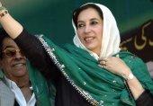 بینظیر کی مصلحت پسندی اور پاکستانی سیاست