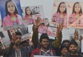 قصور: 'سات سالہ بچی زینب سے'جنسی زیادتی اور اس کے قتل کا اہم مشتبہ ملزم گرفتار'