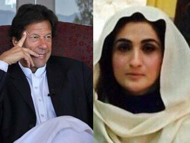 عمران خان کی روحانی گرو بشریٰ بی بی نے کے پی کے اسمبلی توڑنے کی مخالفت کر دی