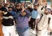ریسرچ لیبارٹری کو آگ لگا دی گئی، طلبا تنظیموں کا تصادم، آنسو گیس شیلنگ؛ پنجاب یونیورسٹی