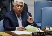 مسئلہ فلسطین پر بین الاقوامی کانفرنس بلانے کا مطابلہ