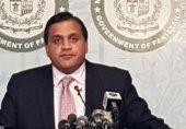 پاکستان ایف اے ٹی ایف کی گرے لسٹ میں آگیا ہے: ترجمان دفترخارجہ