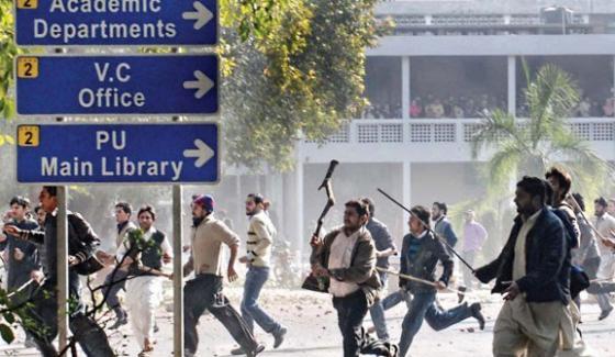 ہنگامہ آرائی  میں ملوث 16 طلبہ پنجاب یونیورسٹی سے نکال دئیے گئے؛ 13 کا تعلق جمیعت سے ہے
