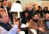 نواز شریف نے مسلم لیگ کے اجلاس میں رہنماؤں کو لطیفہ سنایا: وڈیو