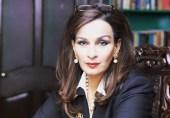 پیپلز پارٹی کی شیری رحمان سینیٹ کی پہلی خاتون قائد حزب اختلاف مقرر