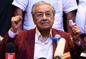 ملائیشیا کے وزیراعظم مہاتیر محمد وزرا کی تنخواہوں میں کٹوتی کریں گے