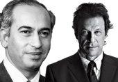 بھٹو اور نواز شریف کو بھی کبھی عمران خان جتنی سیکیورٹی فراہم نہیں کی گئی؛ پولیس کے سینئر اہلکار کا انکشاف