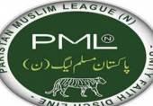 مسلم لیگ ن نے عمران خان کی اہلیہ بشریٰ بی بی کے داماد اور سابقہ دیور کو پارٹی ٹکٹ جاری کردیئے