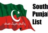 تحریک انصاف کے جنوبی پنجاب کے صوبائی امیدواروں کی لسٹ
