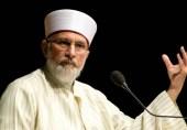 مولانا طاہر القادری کا اگلے انتخابات میں حصہ نہ لینے کا اعلان