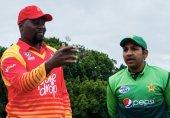 چوتھا ون ڈے: پاکستان کا ٹاس جیت کر پہلے بیٹنگ کا فیصلہ
