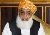 مولانا فضل الرحمان حادثے میں بال بال بچ گئے، 7 افراد زخمی