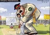 بین الاقوامی میڈیا میں پاکستانی انتخابات پر تبصرے