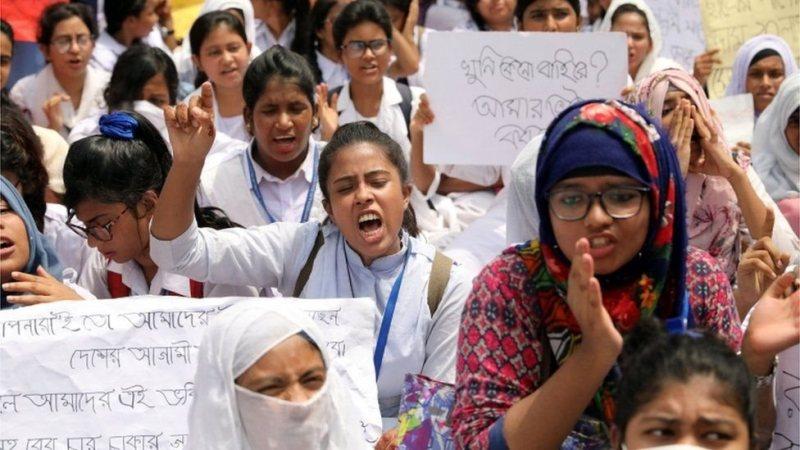 ڈھاکہ میں طالب علموں کا احتجاج