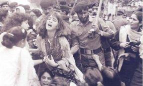 benazir protest