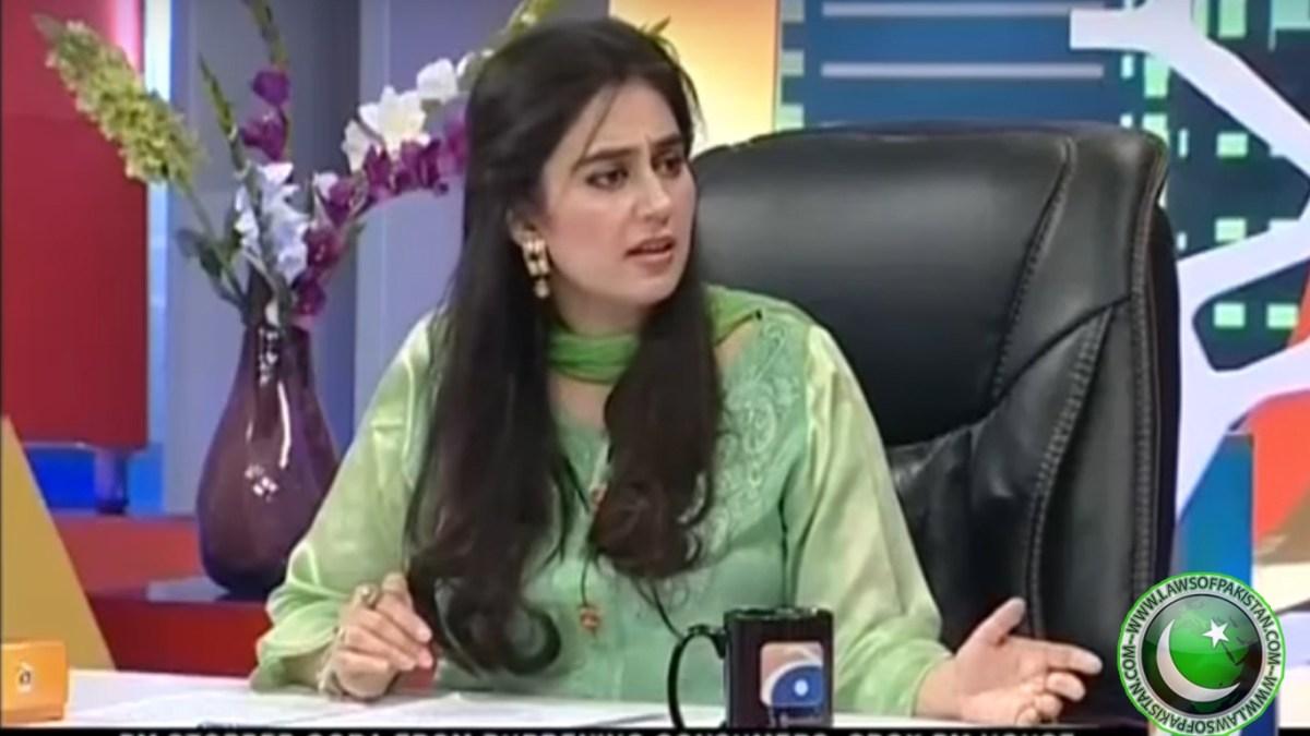 خبرناک کی میزبان عائشہ جہانزیب کی ' قابل اعتراض' ویڈیو اور جعلی تصاویر: بشریٰ بی بی کی ڈمی دکھانے کا انتقام لیا جا رہا ہے؟