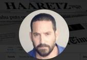 جہاز کا کوئی تعلق نیتن یاہو کی 25 اکتوبر کی عمان کی فلائٹ سے نہیں ہے: اسرائیلی صحافی