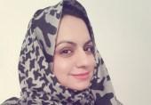 خالد سہیل اور رابعہ الربا کے نام ایک مکتوب
